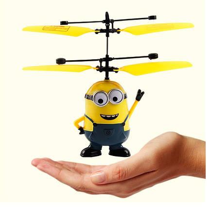 Іграшка літаючий міньйон