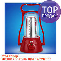 Кемпинговый светодиодный фонарь YJ-5827, 35 LED/ Туристический светодиодный фонарик