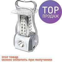 Кемпинговый светодиодный фонарь YJ-5831, 53 LED/ Туристический светодиодный фонарик