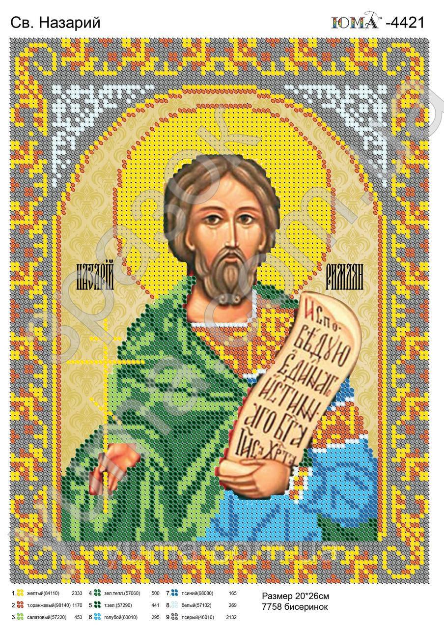 Схема для вышивки бисером Святой Назарий