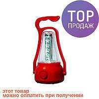 Кемпинговый светодиодный фонарь YJ-5828/ Туристический светодиодный фонарик