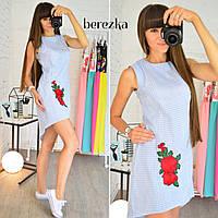 Ассиметричное летнее платье