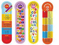 """Закладки пластиковые для книг """"Education"""" (4шт.) CF69105"""