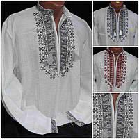 Рубашка с вышивкой для детей, р-ры от 122 до 158