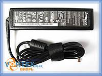 Зарядное устройство для ноутбука 5,5-2,5 mm 3,25А 20V Lenovo slim класс А++ нов