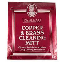 Тканевые салфетки для чистки меди и латуни Copper & Brass Cleaning Cloth & Mitt тканевая рукавичка