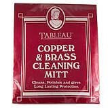 Тканевые салфетки для чистки меди и латуни Copper & Brass Cleaning Cloth & Mitt, фото 3