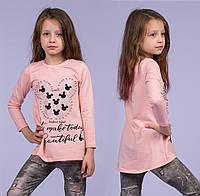 Туника на девочку Турция. Safari Kids 7538-1 7-R. Размер на 7 лет.