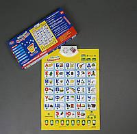 Плакат азбука музыкальный Букваренок