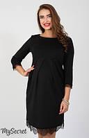 Вечернее платье для будущих и кормящих мам Rosemary-С,Л,ХЛ
