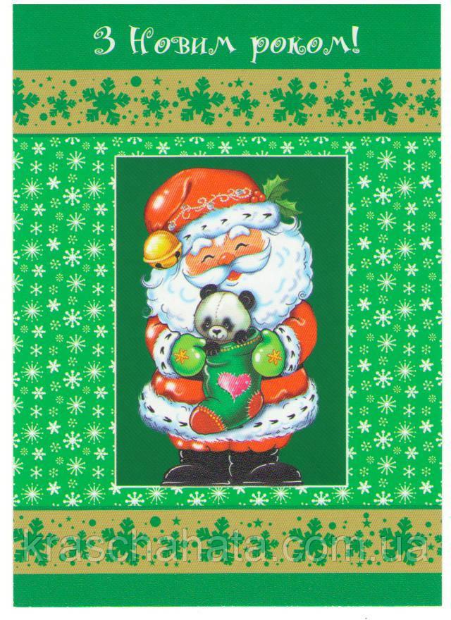 Открытка-вкладыш в Новогодний подарок Дед Мороз, 103х146 мм