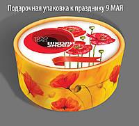 Подарочная упаковка тубус 9 мая