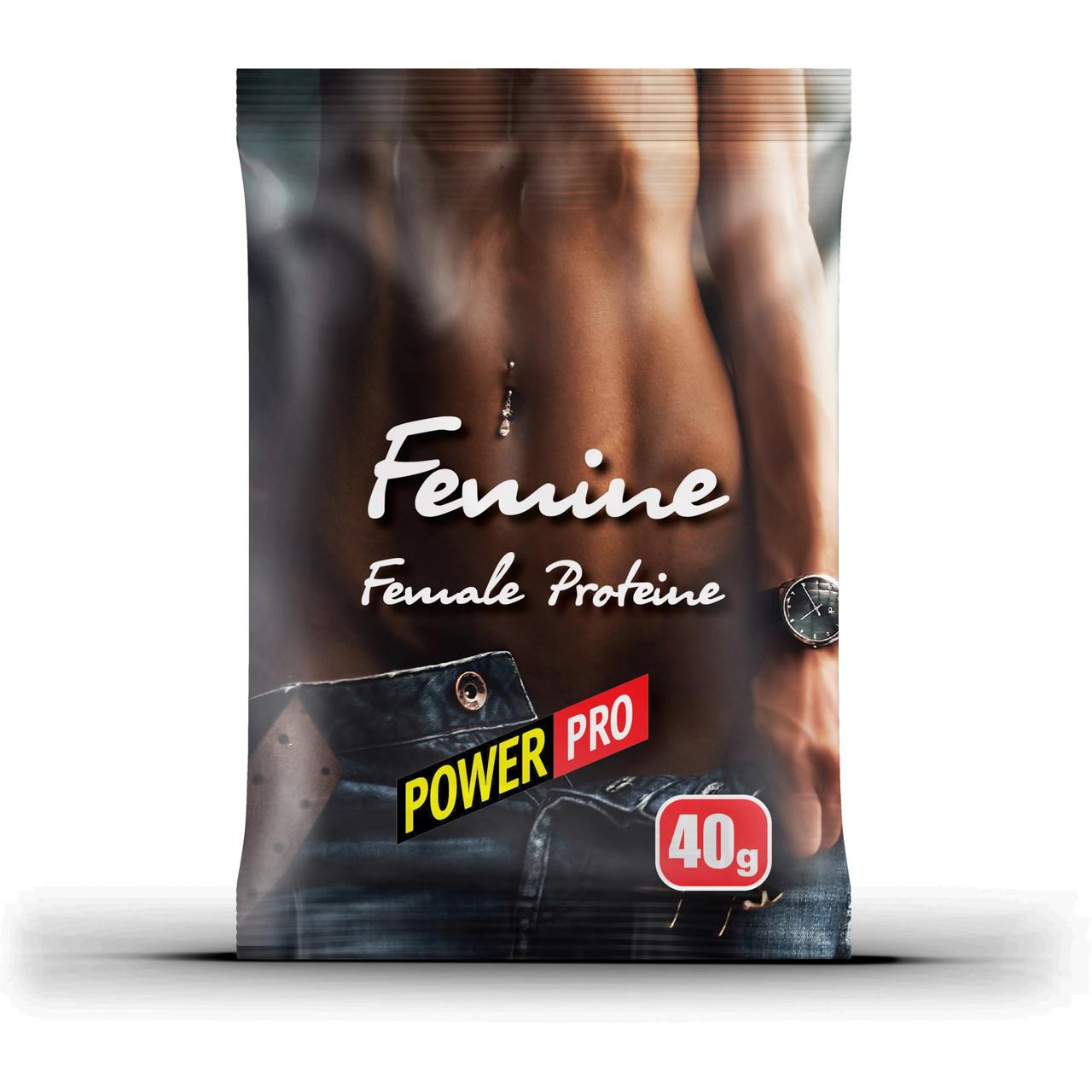 Power Pro FEMINE 40 г