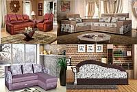 Фабрике мягкой мебели «ЮМ-Мебель» недавно исполнилось 17 лет