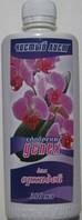 Удобрение для орхидей Успех