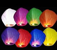 """Небесные фонарики """"Купол"""", ,1 метр ,разных цветов"""