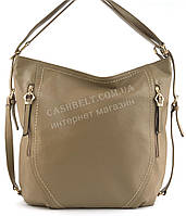 Стильная женская сумка рюкзак с качественных материалов SULIYAart. GJ11003 кофе с молоком