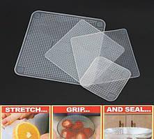 Набор пищевых пленок для хранения продуктов 4 штуки  Stretch and Fresh