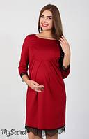 Вечернее платье для будущих и кормящих мам Rosemary красное-С,Л,ХЛ