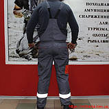 Костюм рабочий серый комбинезон, фото 3