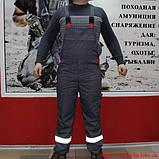 Костюм рабочий серый комбинезон, фото 5