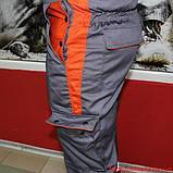Костюм рабочий серый комбинезон, фото 6