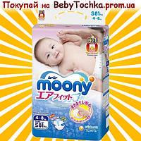 Подгузники Moony S 4-8 кг, 81шт.