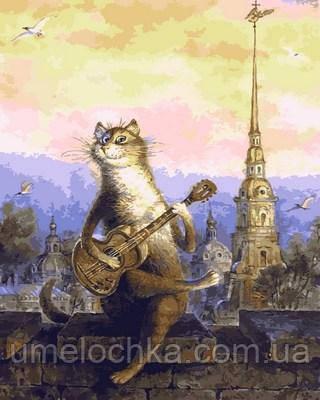 Картина по номерам Mariposa Мартовский романс Худ Владимир Румянцев (MR-Q2126) 40 х 50 см