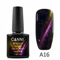Фиолетово-золотой магнитный гель-лак 3d cat eye gel А16, 7,3 мл