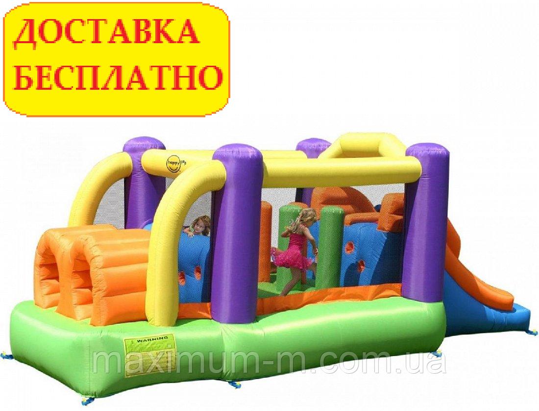 детские домашние батуты цена в москве