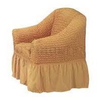 Чехол на кресло бежевый Турция