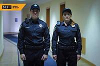 Пошив формы полиции на заказ