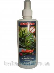 """Удобрение-спрей для комнатных растений """"Dr.Микро"""" Чистый Лист 310 мл"""
