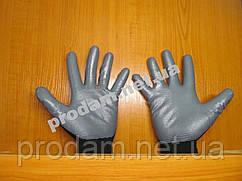 Перчатки RTENI
