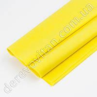 Бумага тишью лимонная, 100 листов, 50 на 75 см