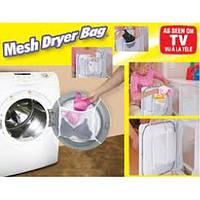 Мешок для стирки MESH DRYER BAG оригинал