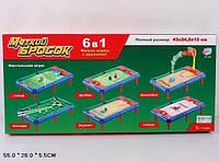 Детский бильярд joy toy 2266 6в1 в коробке 55*26*5,5см