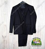 Классическая школьная форма: пиджак, жилет и брюки