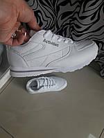 Кроссовки sport белые