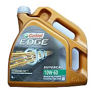 Масло моторное CASTROL EDGE 10W-60, 4л