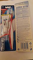 Зубная щетка oral-b pro-expertе