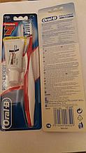 Зубна щітка oral-b pro-expertе
