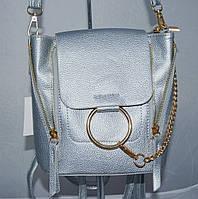 Женский стильный мини-рюкзак серебристый