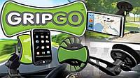 GripGo - универсальный держатель для мобильного телефона, планшета, GPS навигатора