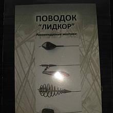 Лидкор