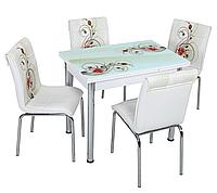 """Комплект кухонный стол и стулья """"CB 127"""" МДФ каленое стекло 60*90 (Лотос-М)"""