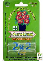 """Биоинсекто-акарицид """"Анти-Клещ"""" 2 апмулы по 2мл (4мл)"""