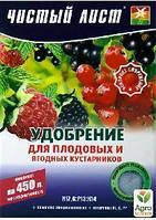"""Минеральное Удобрение """"Для плодовых и ягодных кустарников"""" ТМ """"Чистый лист"""" 300г"""