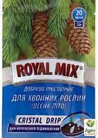"""Удобрение кристаллическое """"Для хвойных растений"""" ТМ """"ROYAL MIX"""" 20г"""