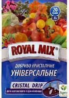 """Удобрение кристаллическое """"Универсальное"""" ТМ """"ROYAL MIX"""" 20г"""